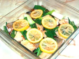 揚げ焼き鮭のレモンマリネ