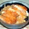 椎茸と豚ロース肉のトンカツ丼