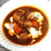 ごろごろ肉野菜のビーフシチュー