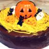 南瓜モンブラン風チョコのデコケーキ
