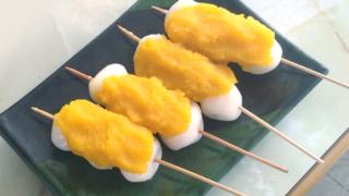 南瓜餡の串団子