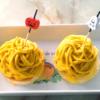 南瓜のシンプルモンブランケーキ