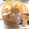 上新粉で作る紅茶の香りシフォン