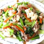 豚コマと豆腐のチャンプルー風