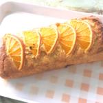パウンドケーキのオランジェ