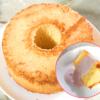 ヨーグルト入りのシフォンケーキ