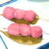 さくら餡を使った桃色の串団子