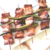 オーブンで焼く!豚バラとオクラの焼き鳥風串焼き