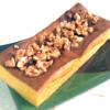 南瓜のナッツ乗せパウンドケーキ