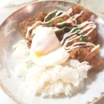 スイチリの温泉卵乗せ・ザンギ丼